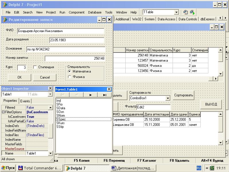 student database