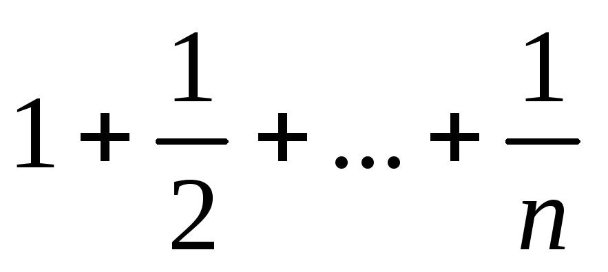 Контрольная работа по сск Алгоритмизация и программирование  Дано натуральное число n