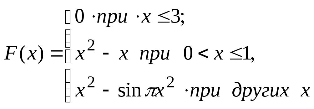Контрольная работа по сск Алгоритмизация и программирование  Вариант 10