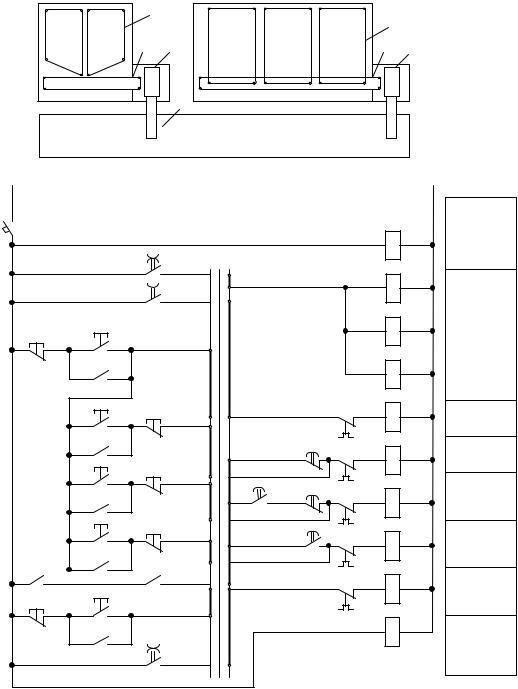 Разработка схемы управления транспортера скребкового навозоуборочного типа тсн 160 дизель фольксваген транспортер т2