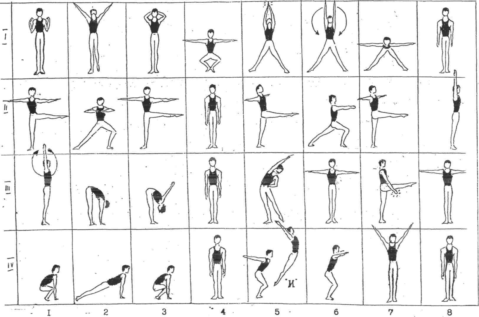 марьянова упражнения в гимнастике в картинках с описанием материал