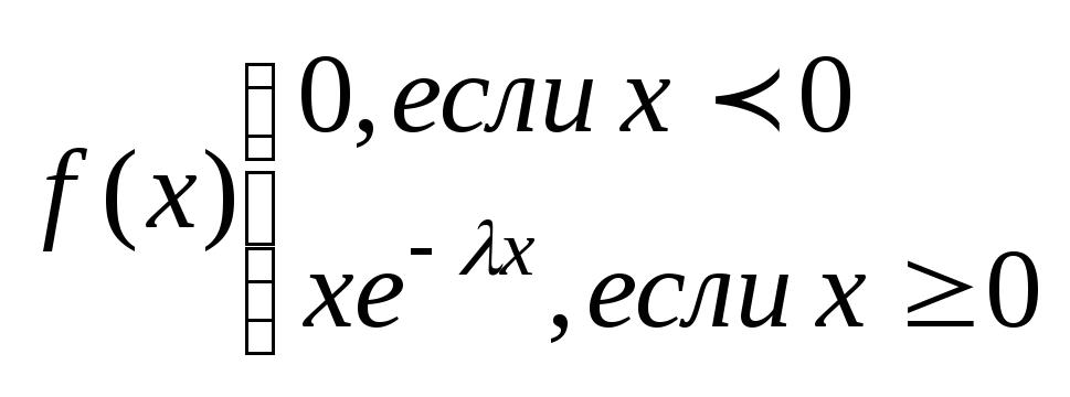 Равномерный закон распределения и его числовые характеристики