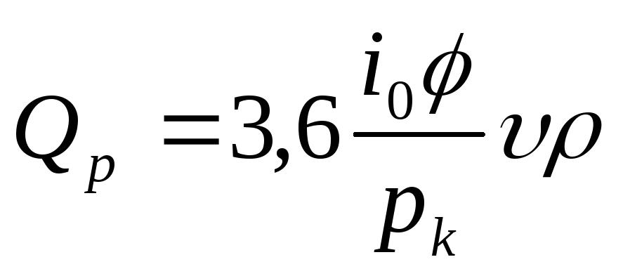 Формула производительности ковшового элеватора лебедянский элеватор апг ао