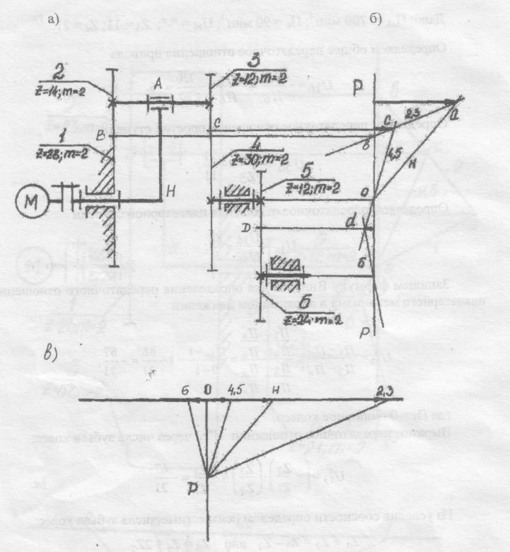 курсовое проектирование деталей машин кудрявцев