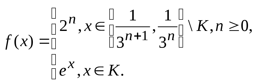 Интеграл Лебега Примеры Решений