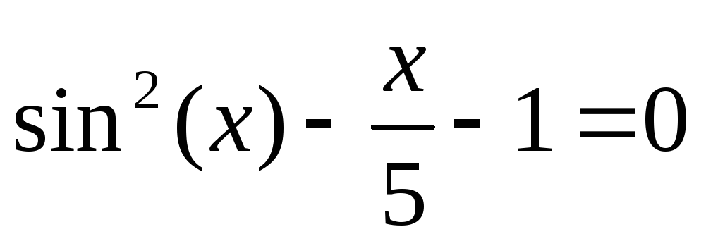 виды кубических уравнений
