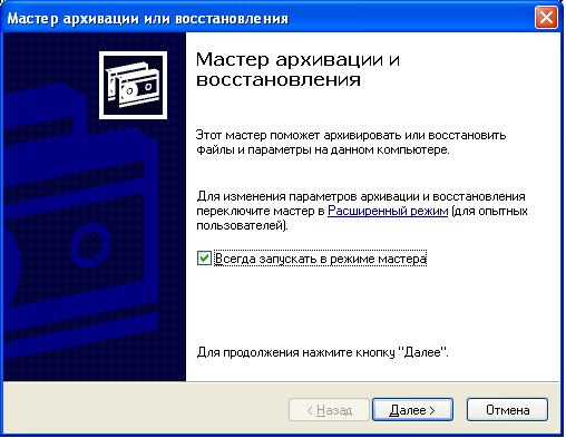 Windows backup restore specific files