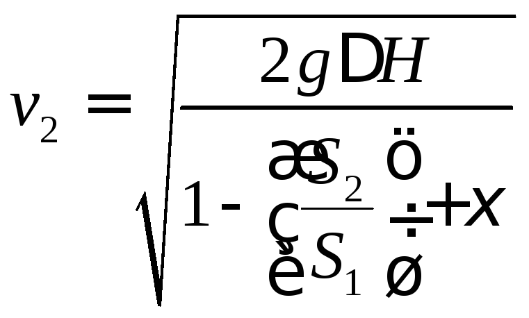 bernoulli 39 s equation pump. we can use these equations to determine one of the velocities, say v%. have bernoulli 39 s equation pump