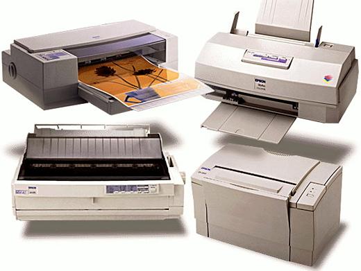 Сканеры и принтеры реферат 9854