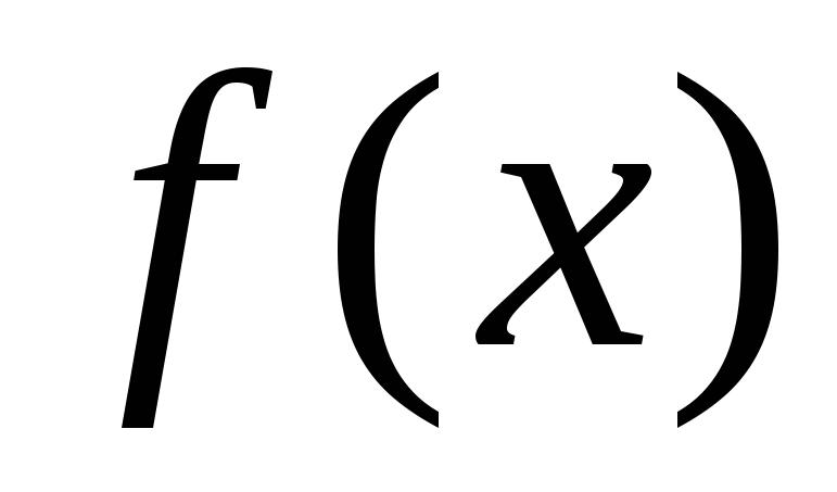 Теорема о среднем