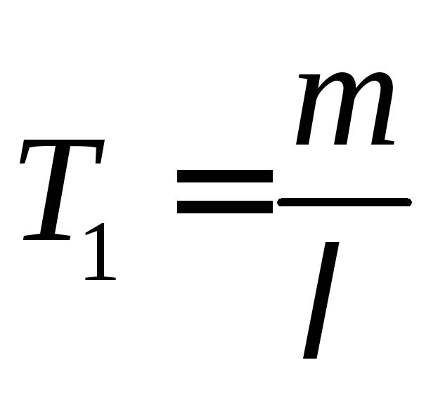 Контрольная работа на тему Проектирование технической системы по   работы системы tc имеют вид 1 5