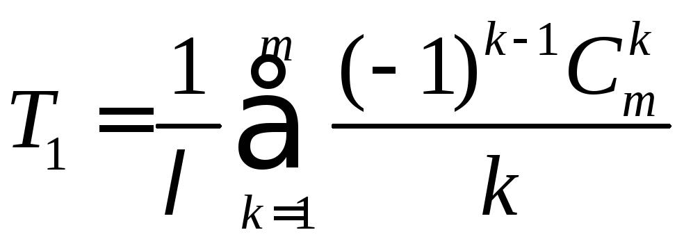 Контрольная работа на тему Проектирование технической системы по   работы системы tc выражаются формулами 1 3