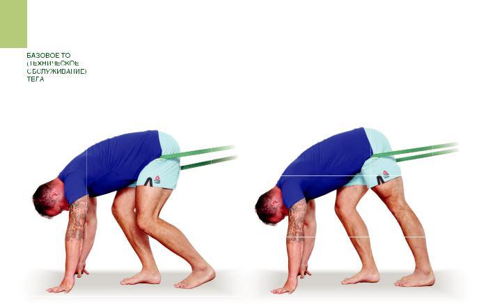растяжка тазобедренного сустава в картинках приходят помощь