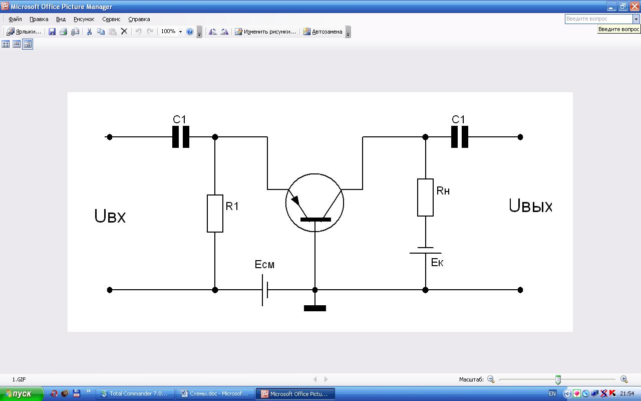 Схема усилительного каскада биполярном транзисторе фото 453