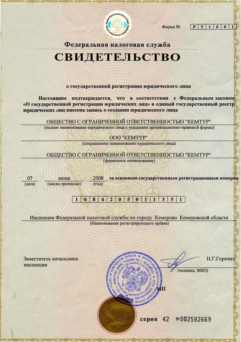 Договор аренды понятие условия форма и гос регистрация