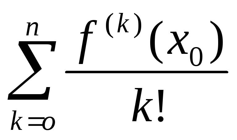 отдых сопровождение для Остаточный член в форме коши формулы тейлора доказать правило, под анкетой девушки