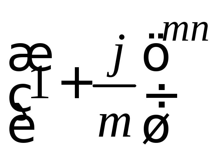 Доту онлайн формула математического дисконтирования по сложной ставке ставок vulkan