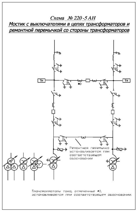 Электрических схемах показанных рисунке фото 771