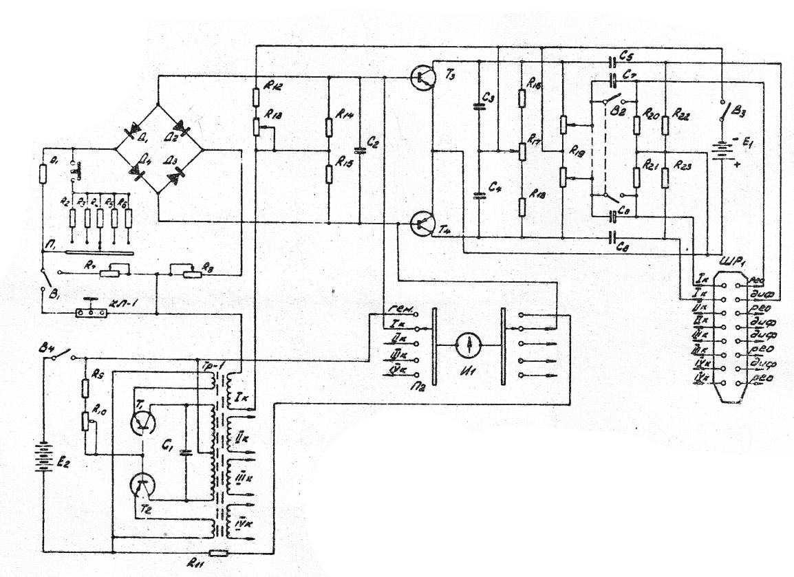 Техническое описание схемы реографа 4-рг-1