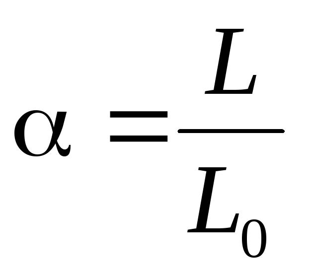 Содержание курсовой работы и исходные данные для ее выполнения Состав продуктов сгорания однозначно определяется химическими реакциями сгорания элементов топлива если известно значение коэффициента избытка воздуха α