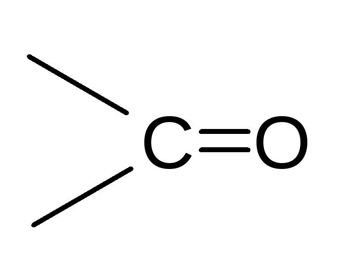 Альдегиды и кетоны  Различие между альдегидами и кетонами состоит в том что в альдегидах одним из заместителей при карбонильной группе является водород