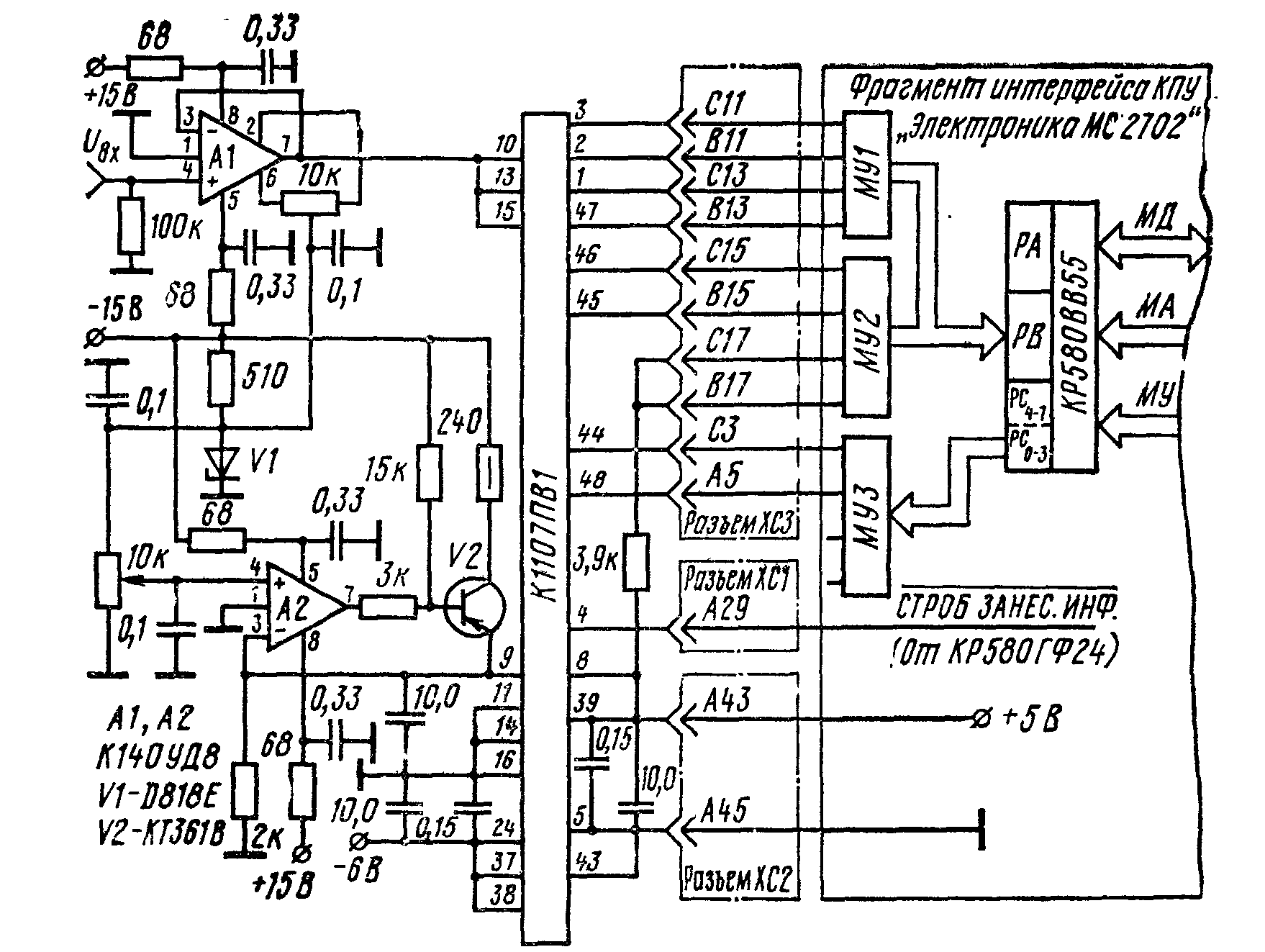 контроллер прямого доступа к памяти схема -реферат