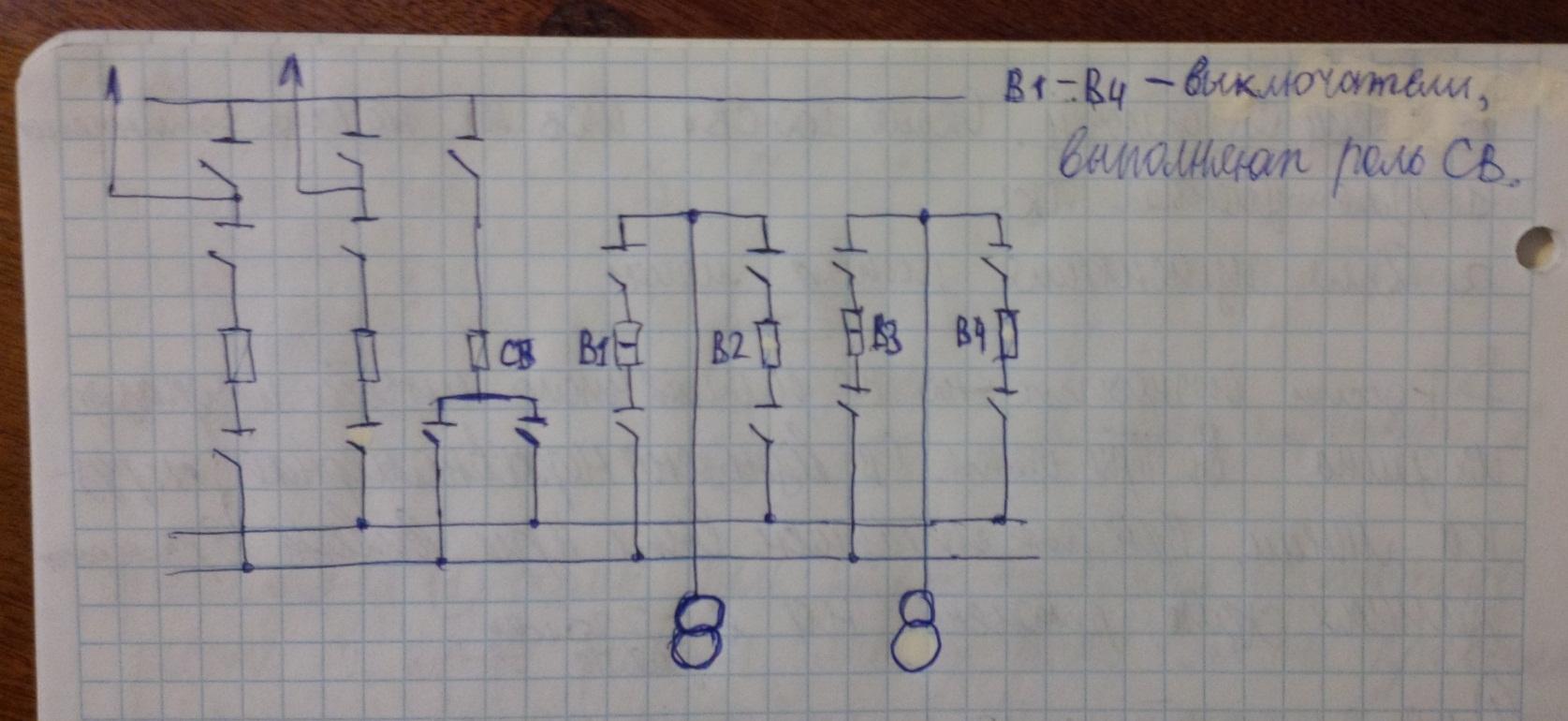 схема ру с одной секционированной системой сборных шин