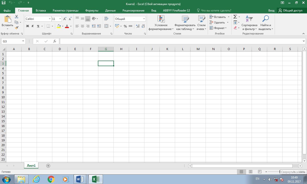 определить по графику формулу excel