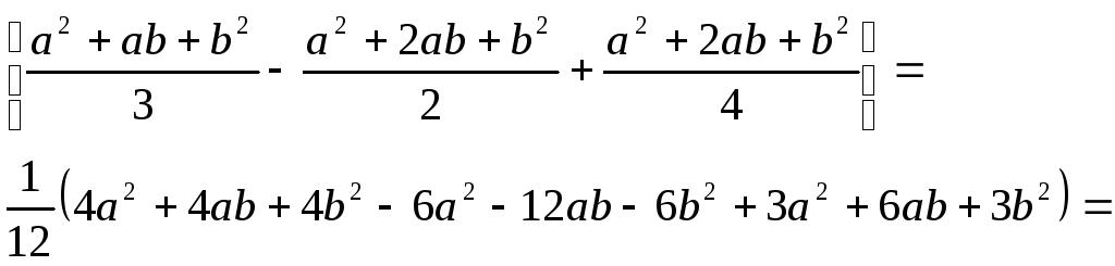 Обобщенная формула бернулли наиболее вероятное